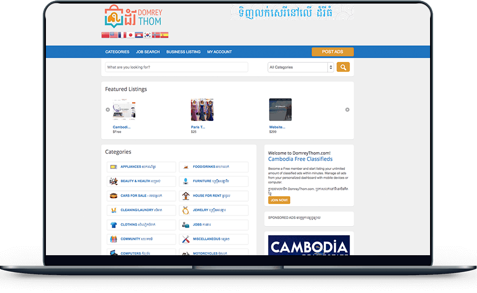 //360webmazing.com/webmazing_uploads/2019/11/banner-web-design-cambodia-classifieds.png previous works Previous Works banner web design cambodia classifieds