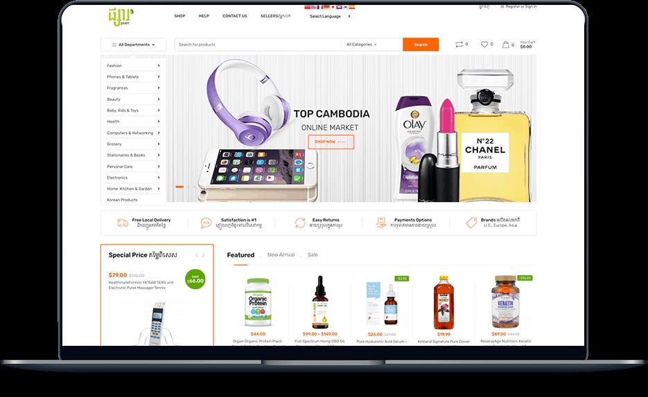 online store Cambodia Online Store banner web design psarr online store